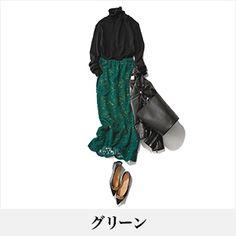 40代のファッション・ファッションコーディネート見本帖 | ファッション誌Marisol(マリソル) ONLINE 40代をもっとキレイに。女っぷり上々! Harem Pants, Autumn Fashion, Clothing, Closet, Accessories, Outfits, Shoes, Style, Swag