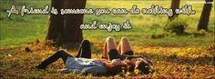 Enjoy-With-Friends-facebook-timeline-cover
