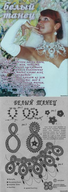 biserhobbi.ru