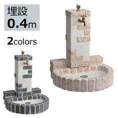 立水栓 不凍水栓ユニット・サナンド レトロブリックタイプ 埋設0.4m 送料無料