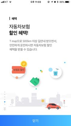 Ui Website, App Promotion, Tablet Ui, Splash Screen, Event Page, User Experience Design, App Ui Design, Mobile Design, Mobile Ui