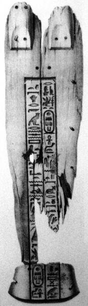 Vestiges du sarcophage en bois de Mykérinos - British Museum