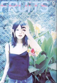 Pose Reference Photo, Art Reference, Fruits Magazine, Human Poses, Japanese Street Fashion, Photo Dump, Looks Cool, Cute Photos, Aesthetic Girl