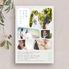 結婚報告・年賀状デザイン|年賀状なら年賀家族2017 <公式>サイト
