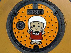 Iwade Wakayama manhole cover 2 (和歌山県岩出市のマンホール2)