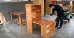 Мастер показал, как сделать деревянный стеллаж с выдвижным столиком Table Furniture, Desk, Home Decor, Desktop, Decoration Home, Room Decor, Table Desk, Office Desk, Home Interior Design