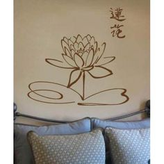 Chinese Lotus Flower Wall Decal - $29.95 - Via: http://OrientalDecor.info