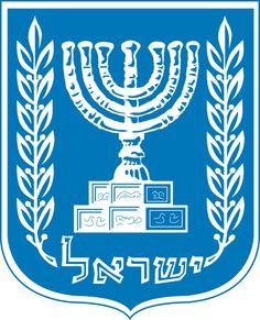 File:Emblem of Israel.svg
