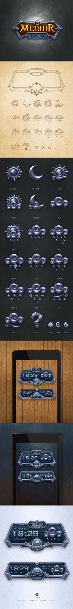 游戏LOGO设计UI作品