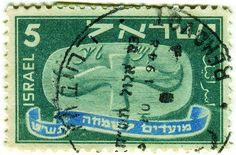 Israel Postage Stamp: Festivals 5709 5mils by karen horton, via Flickr