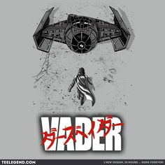 """""""Dark Side of the Force"""" by Ddjvigo is now available on #teelegend http://goo.gl/ePQwom"""