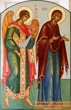 Trinidad, Writing Icon, Orthodox Icons, Painting, Art, Angels, Byzantine, Fresco, Art Background