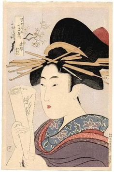 Kitagawa Utamaro: Beauty Reading Scroll - repro - Japanese Art Open Database