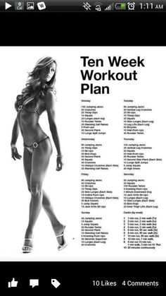 10 week bikini home work out