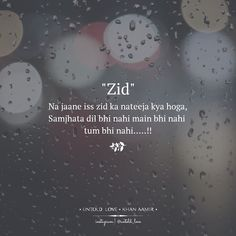 "540 Likes, 140 Comments - υитσℓ∂ ℓσνє 💔 ( on Inst agram: ""💞 Comment below 👇 ! Like 💙 comment 💜 tag 💚 Share ! Diary Quotes, Shyari Quotes, Desi Quotes, Lines Quotes, Study Quotes, Hurt Quotes, People Quotes, Poetry Quotes, Urdu Poetry"