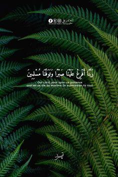Quran Quotes Love, Funny Arabic Quotes, Muslim Quotes, Religious Quotes, Coran Quotes, Muslim Images, Short Quotes Love, Intelligence Quotes, Coran Islam