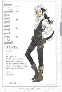 Fire Emblem: if/Fates - Flannel