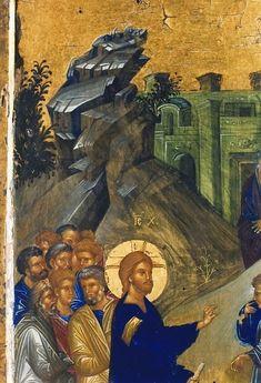 View album on Yandex. Religious Images, Religious Icons, Byzantine Art, Fresco, New Art, Photo Wall, History, Painting, Yandex Disk