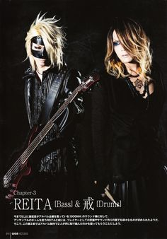 Reita and Kai - the GazettE // GiGS // No. 420 // Part 1