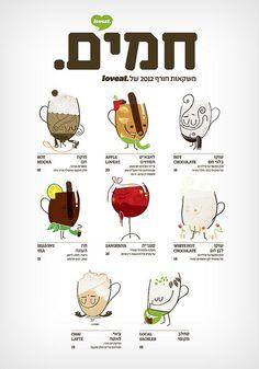 nice menu