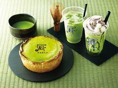 抹茶 Real Food Recipes, Dessert Recipes, Desserts, Cute Food, Yummy Food, My Coffee Shop, Cafe Menu, I Want To Eat, Confectionery