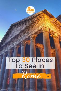 There are many must-see places and things to see in Rome. Here you will find top 30 attractions that you can visit in the Eternal City even if you have only one day. Read more on our website! Perfect Image, Perfect Photo, Rome Travel, Italy Travel, Love Photos, Cool Pictures, Rome Vacation, Rome Itinerary, Trevi Fountain