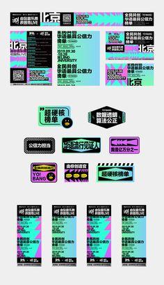 VCD | 2019 SHOWREEL NO.1 on Behance Graphic Design Branding, Graphic Design Posters, Graphic Design Illustration, Typography Design, Logo Design, Packaging Design Inspiration, Graphic Design Inspiration, Layout Design, Web Design