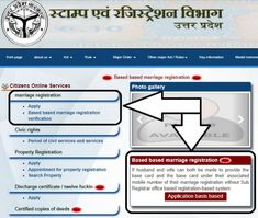 Marriage Registration Through Aadhar Card Marriage Registration