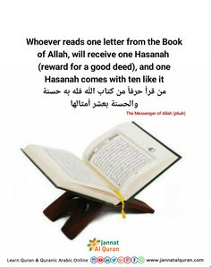 Learn Quran, Post Quotes, Good Deeds, Holy Quran, Hadith, Way Of Life, Islamic, Articles, Lettering
