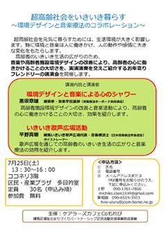 carecafe-comorebi_150725.jpg