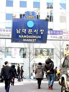 Namdaemun Market in Seoul, Korea. Love this market for hanji paper, fabric, ribbons. They have clothing and jewelry. Very cheap.