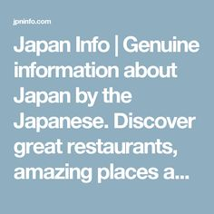 Japan Info | Genuine information about Japan by the Japanese. Discover great restaurants, amazing places and unique culture!