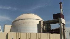Iran nuclear deal warnings | Fox News Video