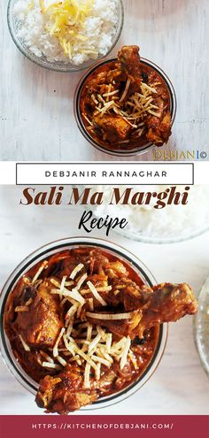 Sali Ma Marghi aka Parsi Style Chicken Curry topped with Fried Potatoes #chickencurry #parsifood #salimamarghi #food #recipe #debjanirrannaghar