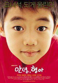 안녕,형아. Park Ji Bin es un niño travieso y desenfadado que abusa de la bondad de su hermano mayor de 12 años, hasta que a este se le diagnostica un tumor en el cerebro.Primero intentará luchar por sobreponerse a la enfermedad de su hermano tratando de negarla con su comportamiento en casa y en el colegio para despues tratar de ayudarlo al empatizar con otros niños que sufren el mismo problema.