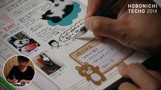 ほぼ日手帳/ Hobonichi Planner 2014