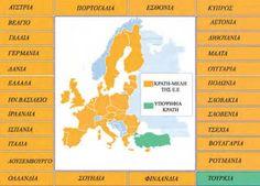 Οι χώρες της Ευρωπαϊκής Ένωσης Map, Blog, Location Map, Blogging, Maps
