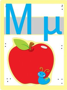 Greek Alphabet, Special Education, Preschool, Kids, Young Children, Boys, Kid Garden, Children, Kindergarten