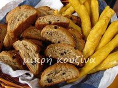 Τι άλλη συνταγή θα μπορούσα να γράψω σήμερα, εκτός από τα ζακυνθινά παξιμάδια; Μια συνταγή από το βιβλίο μου, αφιερωμένη σε όλους τους αναγν... Sweetest Day, Greek Recipes, Banana Bread, French Toast, Food And Drink, Treats, Cookies, Breakfast, Baking