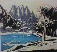 Yoshio Fujimaki  Inokashira scenery   1934  It sends to a new print group small painting exhibition (April, 1934).   Multicolor wood engraving 15.5x17.0.   The Arai Chusaku (Yoshio Fujimaki's brother-in-law) Mr. old warehouse and the above-mentioned small painting exhibition are another print.