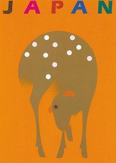 Typographic cover design by Ikko Tanaka