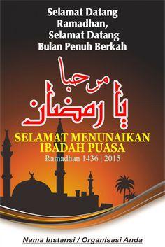 Contoh Spanduk Ramadhan 2020 Keren Coreldraw Terbaru