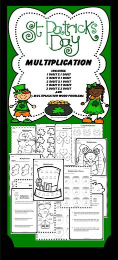 St. Patrick's Day Multiplication  #Math Centers, #Standardized Test Practice, # Ideas for Math