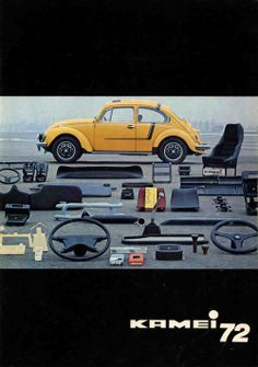 Kamei Beetle brochure