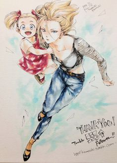 Dragon Ball Z - Android 18 & Marron
