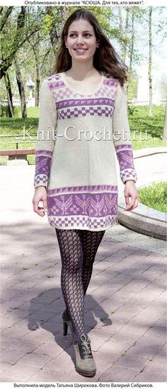 Связанное на спицах платье с орнаментом 42-44 размера.