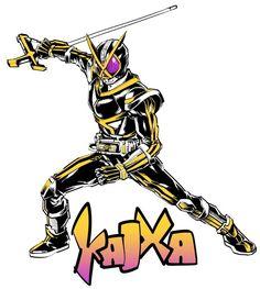 Kamen Rider, Art, Kunst, Art Education, Artworks