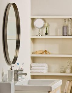 Round Bathroom Mirror With Shelves | Home Decorating Ideas