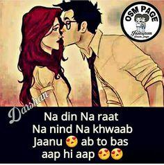 """Rasheed plumber ke """"Rasheeda"""" :P Love Diary, Dear Diary, Love Quotes, Funny Quotes, Love Shayri, To My Future Husband, Dear Crush, Romantic Shayari, Romantic Poetry"""
