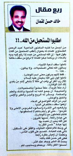 و النعم بالله